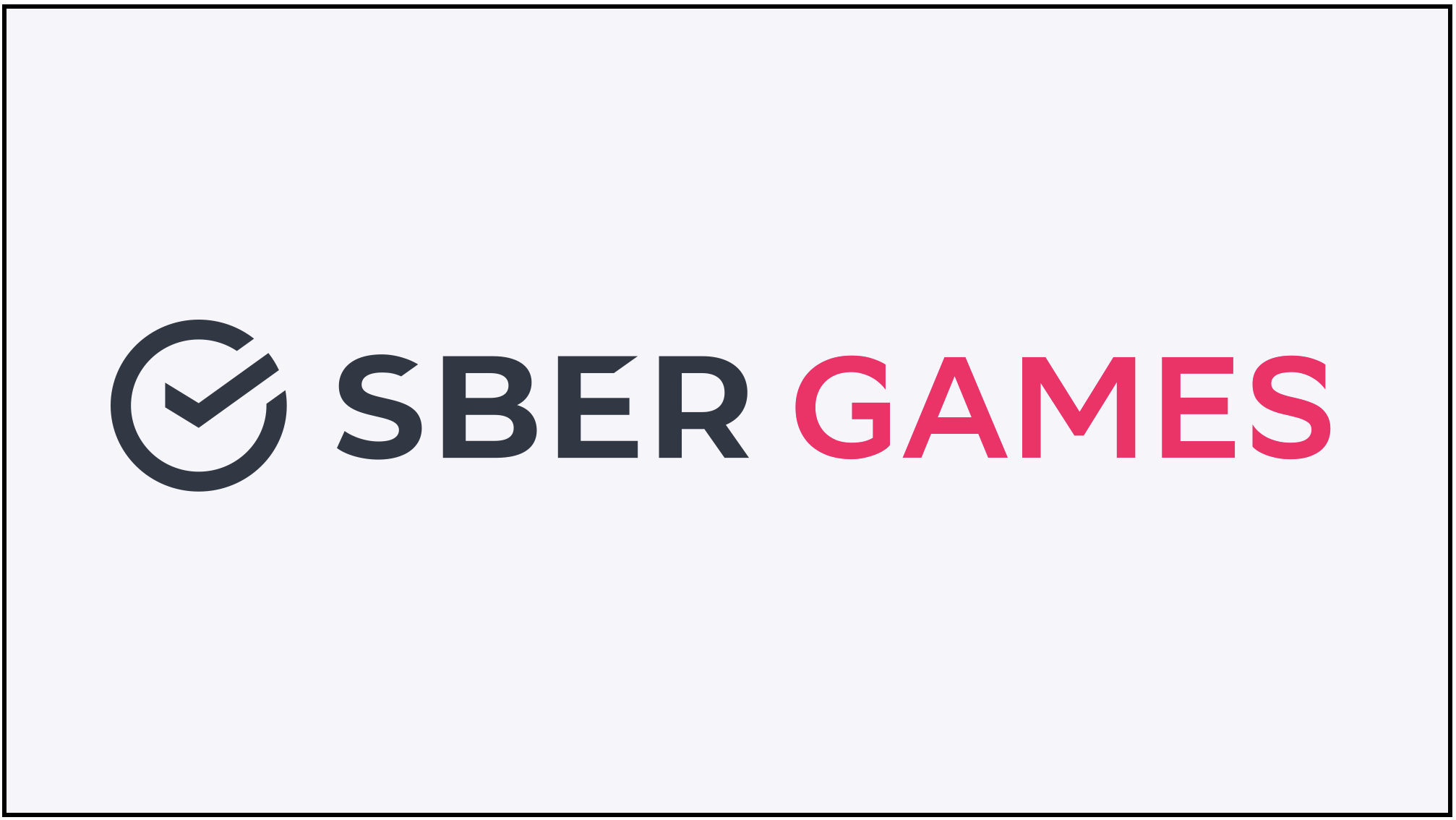 SberGames